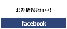 facebook,ザス