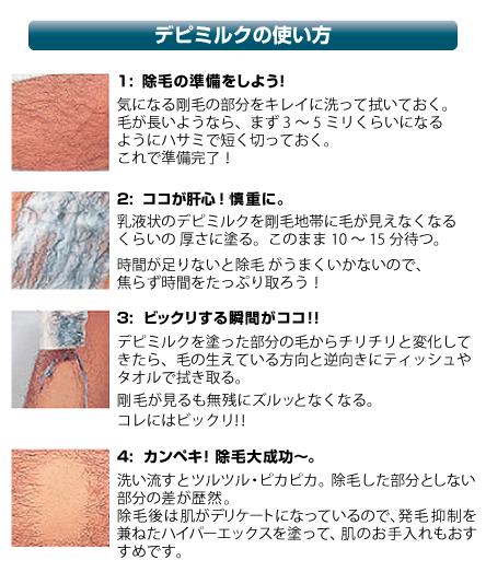 この商品を含むセットはこちら,メンズコスメ 男性化粧品通販|ザスインターナショナル