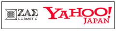 Yahoo!,ヤフー,メンズコスメ 男性化粧品通販|ザスインターナショナル