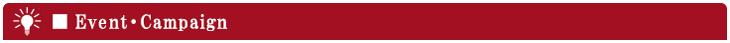 メンズスキンケア講座,メンズコスメ 男性化粧品通販|ザスインターナショナル
